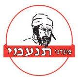 לוגו מעבני תנעמי