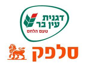 לוגו דגנית עין בר וסלפק