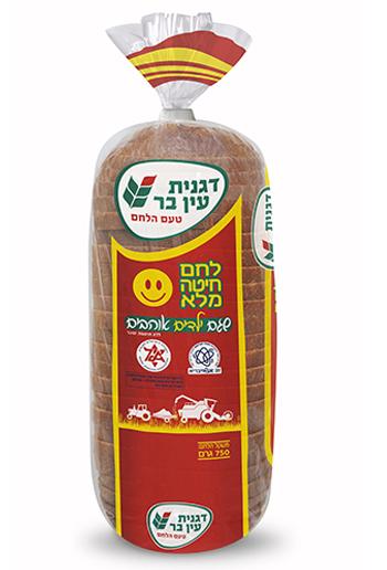 לחם חיטה מלא שגם ילדים אוהבים